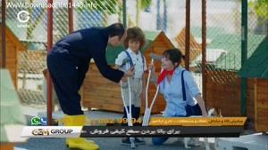 """سریال """"قرص ماه"""" با دوبله فارسی قسمت ۱۰"""
