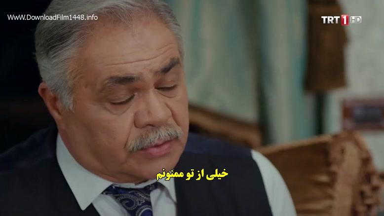 """سریال """"وصلت"""" با زیرنویس فارسی قسمت ۱۰"""