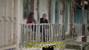 """سریال """"استانبول ظالم"""" با زیرنویس فارسی قسمت ۱"""