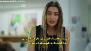 """سریال """"پرنده خوش اقبال"""" با زیرنویس فارسی قسمت ۷"""