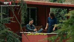 سریال (حلقه) Halka