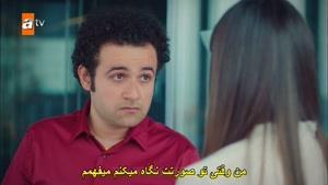 """سریال """"دارا و ندارا"""" با زیرنویس فارسی قسمت ۳"""