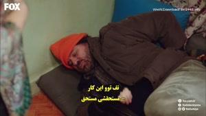 """سریال """"حکایت زندگی ما"""" با زیرنویس فارسی قسمت 54"""