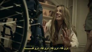 """سریال """"استانبول ظالم"""" با زیرنویس فارسی قسمت  ۳"""
