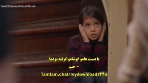 """سریال """"تصادف"""" با زیرنویس فارسی قسمت ۸"""