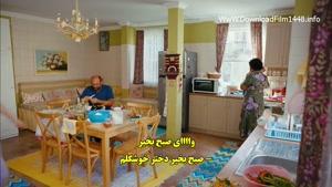 """سریال """"پرنده خوش اقبال"""" با زیرنویس فارسی قسمت ۱۴"""