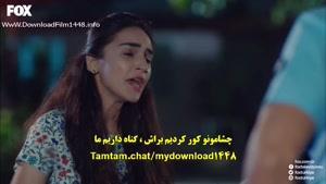 """سریال """"حکایت زندگی ما"""" با زیرنویس فارسی قسمت 40"""