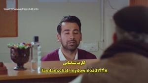 """سریال """"دخترم"""" با زیرنویس فارسی قسمت ۱۸"""