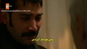 """سریال """"روزی روزگاری چوکوروا"""" با زیرنویس فارسی قسمت ۱"""