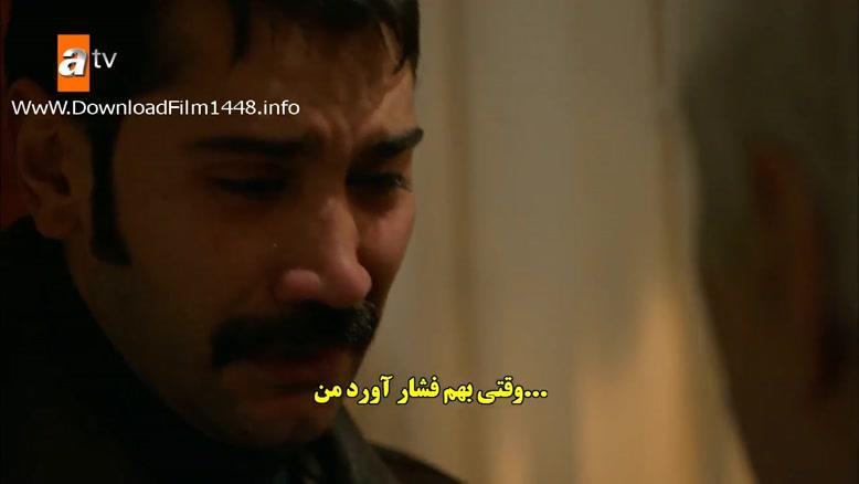 زیرنویس فارسی 24