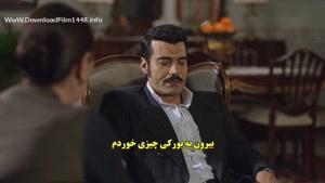 """سریال """"روزی روزگاری چوکوروا"""" با زیرنویس فارسی قسمت ۲"""