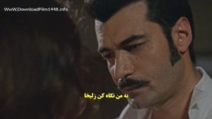 """سریال """"روزی روزگاری چوکوروا"""" با زیرنویس فارسی قسمت ۴"""