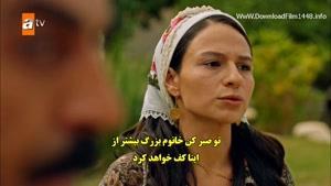 """سریال """"روزی روزگاری چوکوروا"""" با زیرنویس فارسی قسمت ۸"""