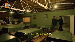 """سریال """"روزی روزگاری چوکوروا"""" با زیرنویس فارسی قسمت ۱۳"""
