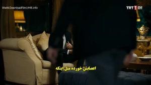 """سریال """"حلقه"""" با زیرنویس فارسی قسمت ۱"""