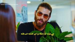 """سریال """"پرنده خوش اقبال"""" با زیرنویس فارسی قسمت 25"""
