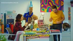 """سریال """"پرنده خوش اقبال"""" با زیرنویس فارسی قسمت 26"""