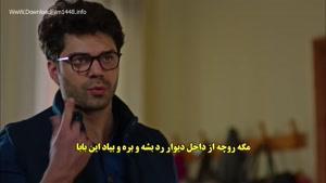 """سریال """"خواهر زادها"""" با زیرنویس فارسی قسمت ۷"""