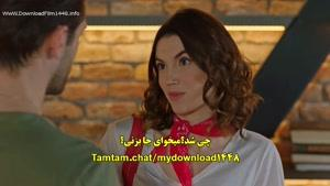 """سریال """"خواهر زادها"""" با زیرنویس فارسی قسمت ۹"""