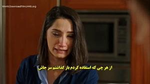 """سریال """"خواهر زادها"""" با زیرنویس فارسی قسمت ۱۰"""