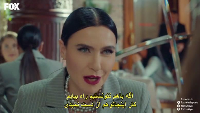 """سریال """"سیب ممنوعه"""" با زیرنویس فارسی قسمت ۱"""