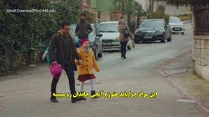 """سریال """"دخترم"""" با زیرنویس فارسی قسمت ۲۰"""