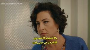 """سریال """"پرنده خوش اقبال"""" با زیرنویس فارسی قسمت ۲۲"""