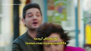 """سریال """"پرنده خوش اقبال"""" با زیرنویس فارسی قسمت 37"""