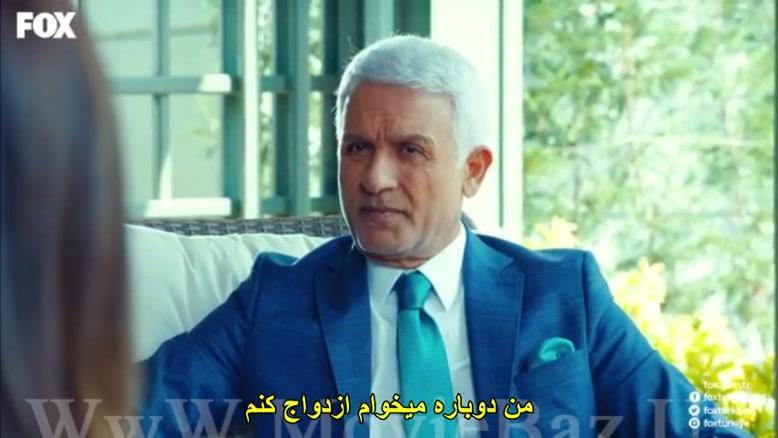 """سریال """"سیب ممنوعه"""" با زیرنویس فارسی قسمت ۸"""