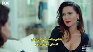 """سریال """"سیب ممنوعه"""" با زیرنویس فارسی قسمت ۱۵"""