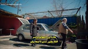 """سریال """"حکایت زندگی ما"""" با زیرنویس فارسی قسمت ۶۳"""