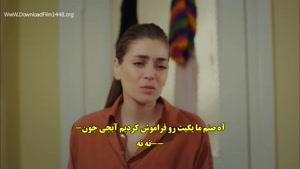 """سریال """"پرنده خوش اقبال"""" با زیرنویس فارسی قسمت ۳۸"""