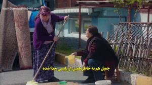 """سریال """"حکایت زندگی ما"""" با زیرنویس فارسی قسمت 64"""