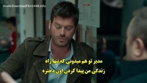 """سریال """"تصادف"""" با زیرنویس فارسی قسمت ۴"""
