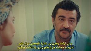 """سریال """"داستان یک خانواده"""" با زیرنویس فارسی قسمت ۶"""
