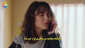 """سریال """"تصادف"""" با زیرنویس فارسی قسمت ۱۱"""