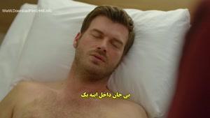 """سریال """"تصادف"""" با زیرنویس فارسی قسمت ۱۵"""