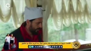 """سریال """"دلدادگی"""" با دوبله فارسی قسمت 39"""