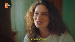 """سریال """"دارا و ندارا"""" با زیرنویس فارسی قسمت ۲"""
