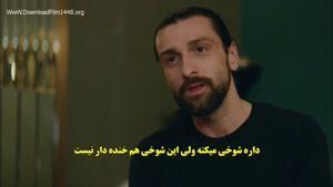 """سریال """"کلاغ سیاه"""" با زیرنویس فارسی قسمت ۹"""