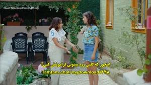 """سریال """"پرنده خوش اقبال"""" با زیرنویس فارسی قسمت ۹"""