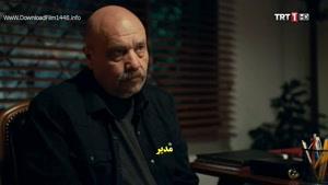 """سریال """"حلقه"""" با زیرنویس فارسی قسمت ۴"""