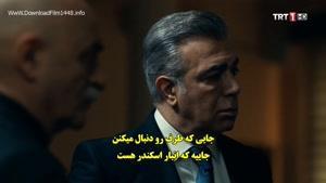 """سریال """"حلقه"""" با زیرنویس فارسی قسمت ۵"""