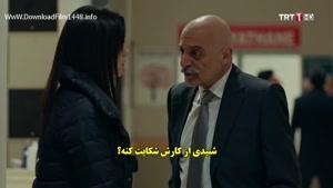 """سریال """"حلقه"""" با زیرنویس فارسی قسمت ۱۱"""