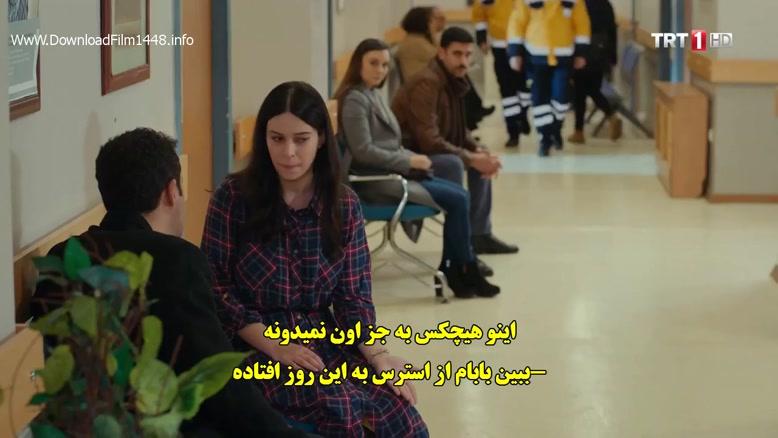 """سریال """"وصلت"""" با زیرنویس فارسی قسمت ۲"""