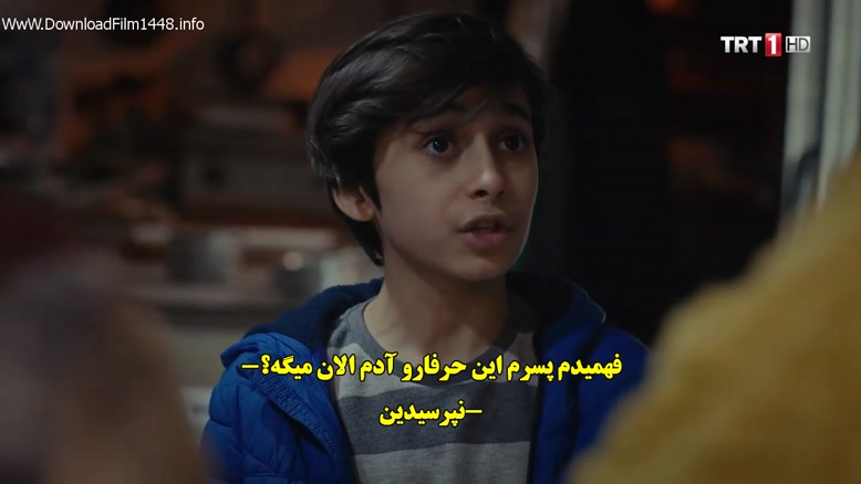 """سریال """"وصلت"""" با زیرنویس فارسی قسمت ۴"""