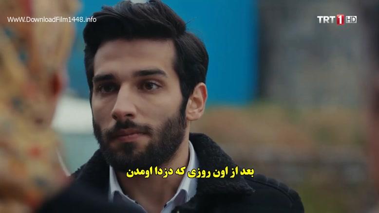 """سریال """"وصلت"""" با زیرنویس فارسی قسمت ۷"""