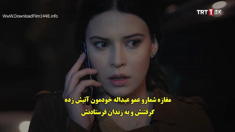 """سریال """"وصلت"""" با زیرنویس فارسی قسمت ۳"""