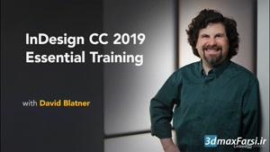 دانلود آموزش ایندیزاین InDesign cc- Learn the fundamentals