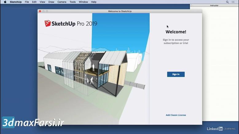 دوره آمورش اسکچاپ نرم افزار معماری SketchUp ۲۰۱۹